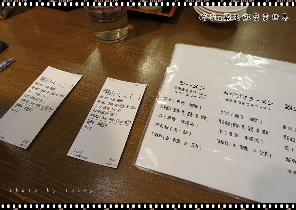 20160716_010.JPG