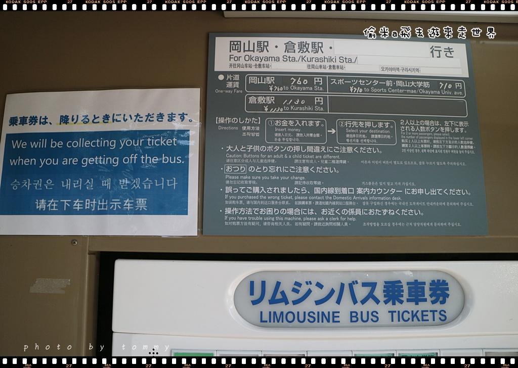 IMG_7165.JPG