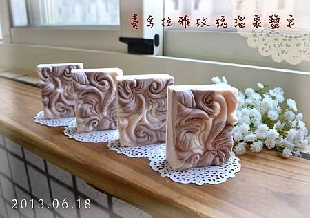 喜馬拉雅玫瑰溫泉皂