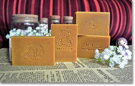 南瓜蜂蜜牛乳皂