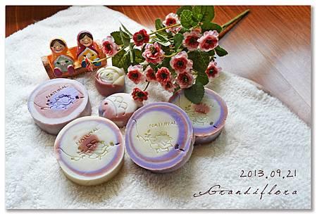 粉紫薔薇保濕皂