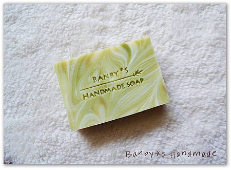 檜木保濕潤澤皂