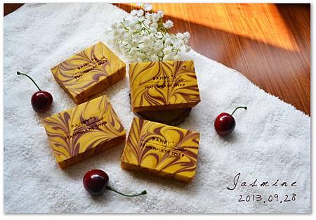 頂級茉莉紅礦泥皂