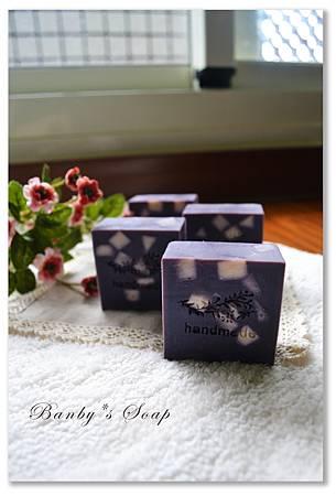 紫草修護滋養皂