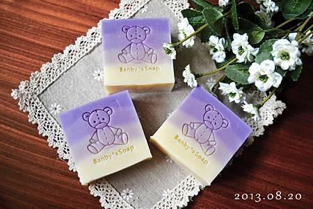 炫紫小熊皂