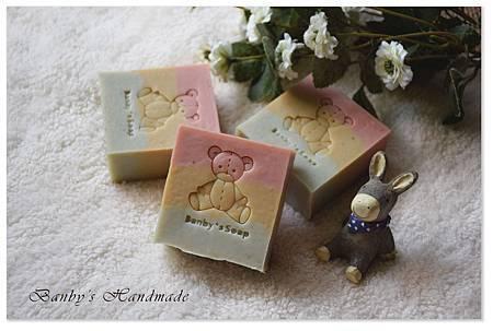 三色石泥滋養皂