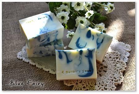 迷迭香藍礦滋養皂