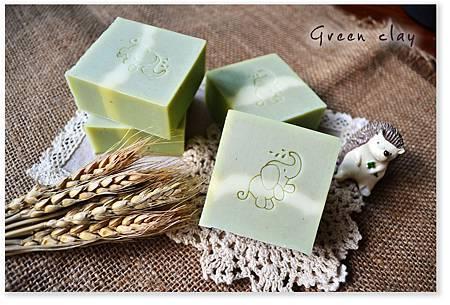 綠礦柑橘滋養皂