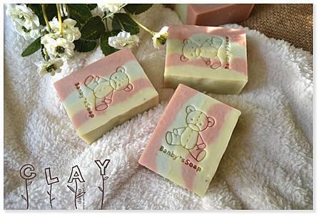 礦泥柑橘滋養皂