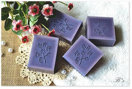 吉祥如意紫草皂
