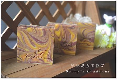 冥想蜂蜜潤膚皂