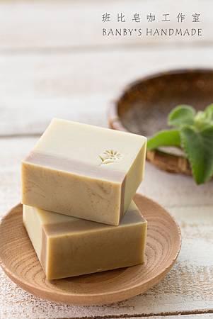左手香柔膚皂