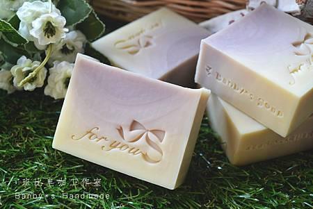 杏桃絲柔嫩膚皂