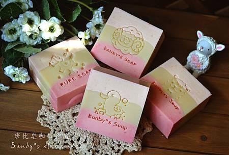 粉紅少女心 之 杏桃澳胡羊乳皂