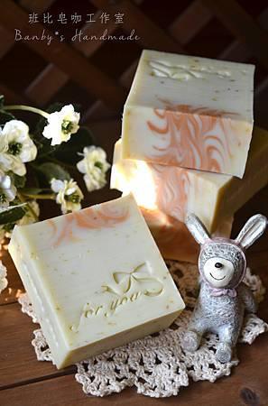 金盞花老祖母皂