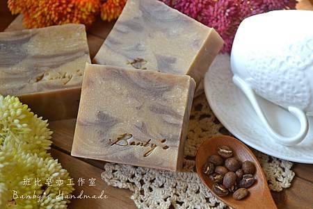 咖啡瑪奇朵潤膚皂