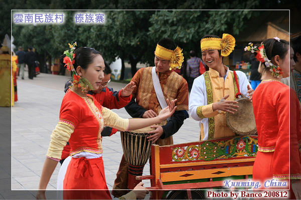 雲南民族村傣族寨