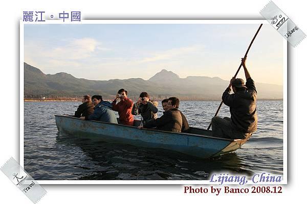 拉巿海遊船