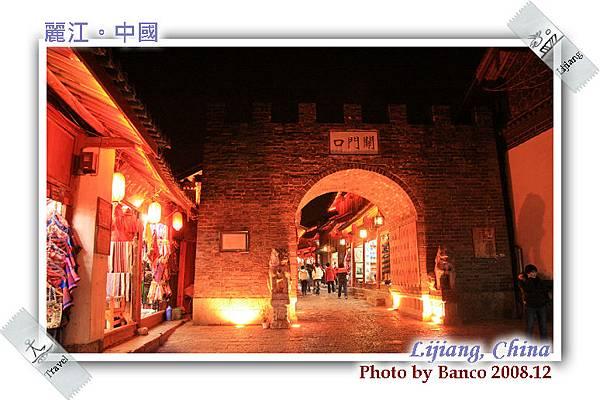 麗江古城夜色