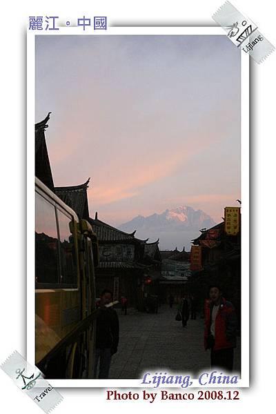 清晨中的玉龍雪山