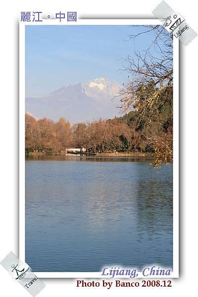 黑龍潭和玉龍雪山