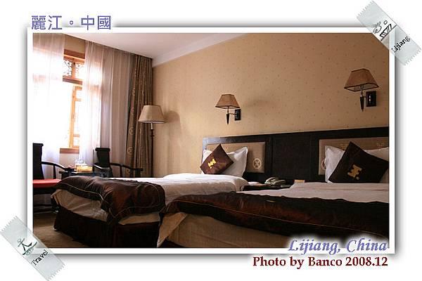 麗江王府飯店標準房