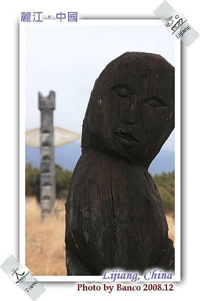 東巴萬神園-神區