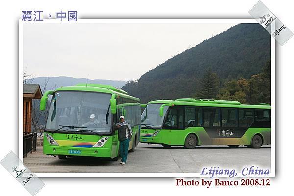 玉龍雪山的巴士