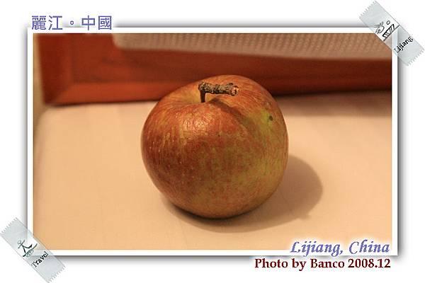 麗江的蘋果