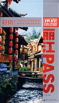 lijiang pass