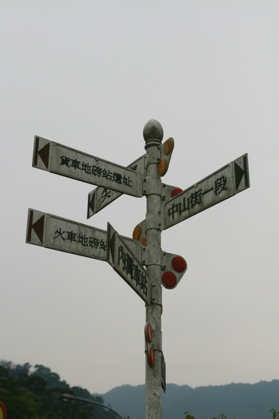 前往尖石指向何處呢?