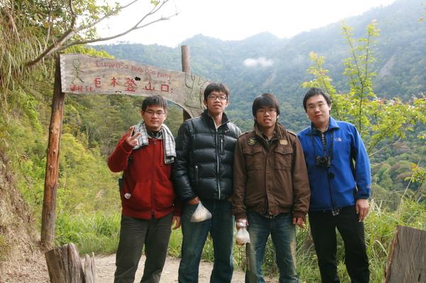 巨木區登山口-全長5公里