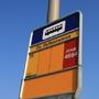 要來羊角村記得公車坐到這一站