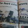 還有華航燒飛機的新聞