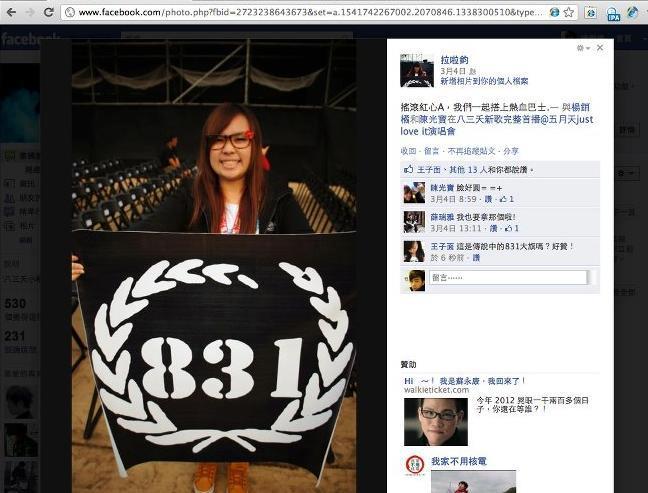 831 flag