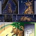 2008全國學生漫畫大賽主題[動物]