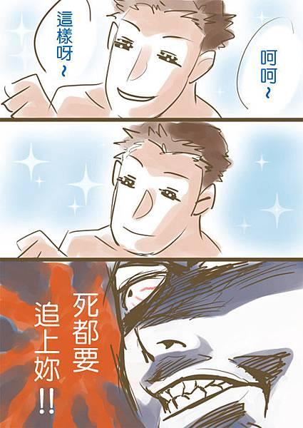 (愛神篇)02.jpg