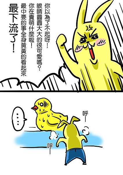 黃色小鴨2.jpg