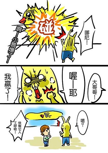 黃色小鴨3.jpg