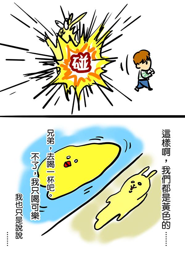 黃色小鴨5.jpg