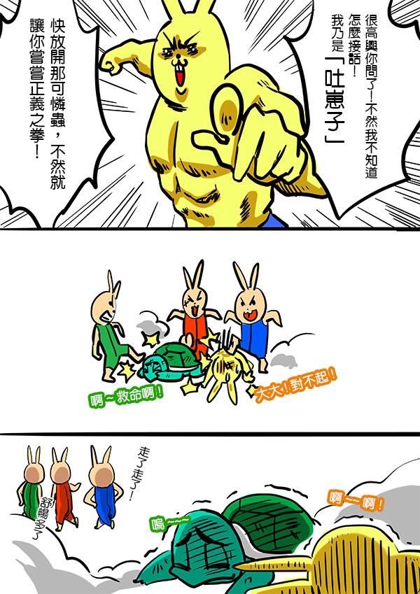 經典童話故事2