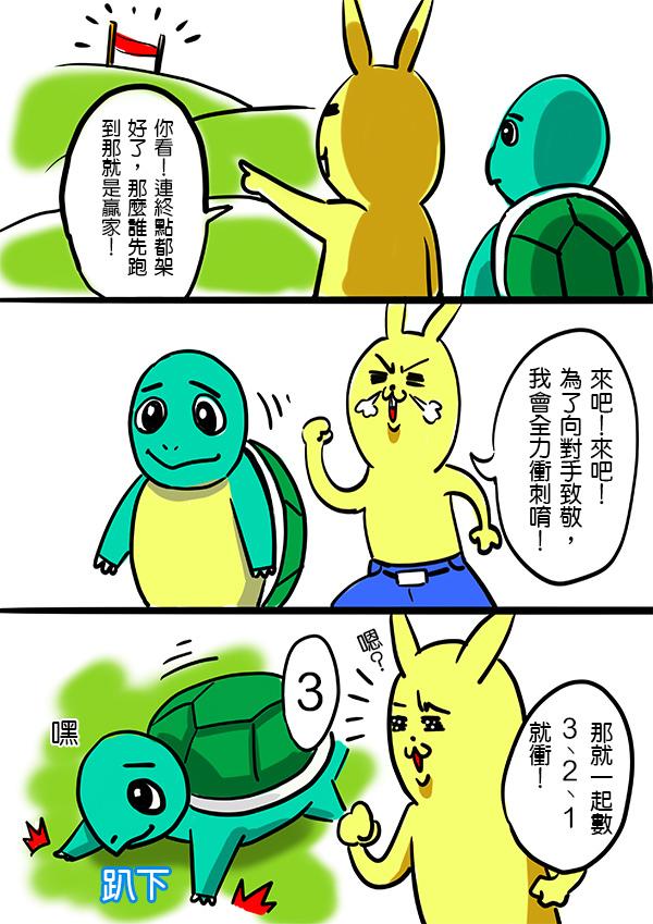 經典童話故事5