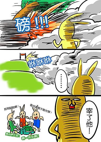 經典童話故事7