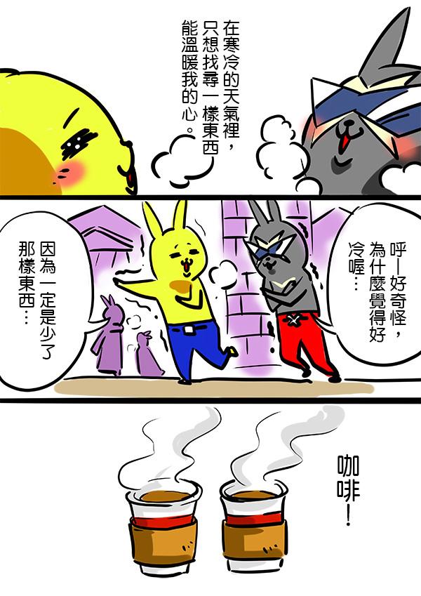 我的咖啡1