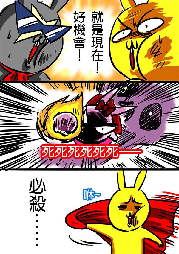 小紅帽(下)11