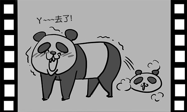 2013走馬燈6