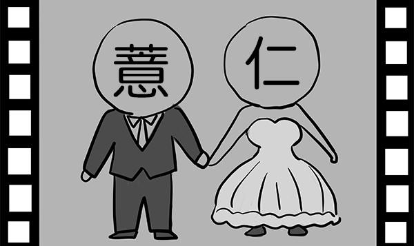 2013走馬燈3