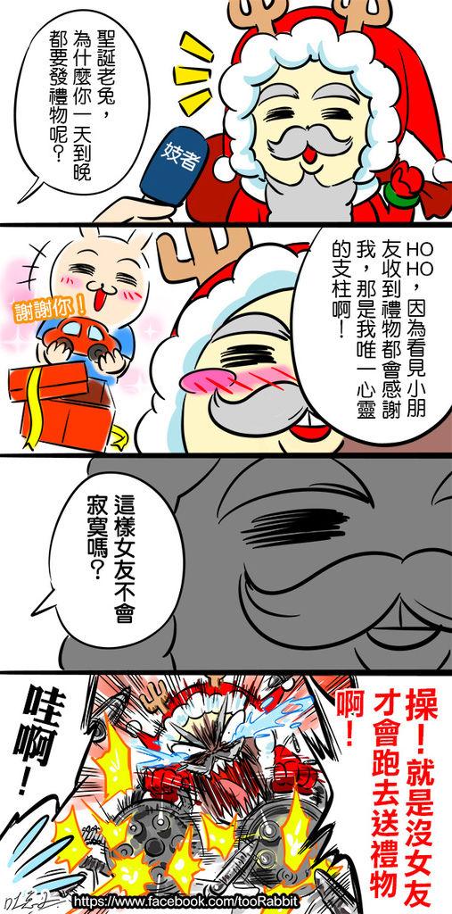 聖誕節(2)