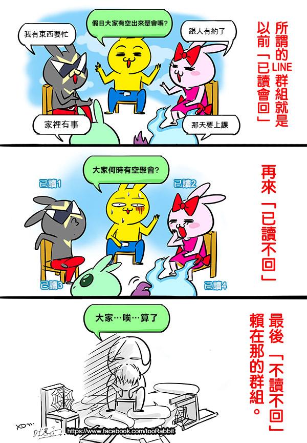 line群組(2)