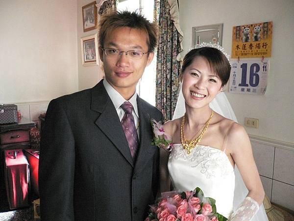 新郎與新娘